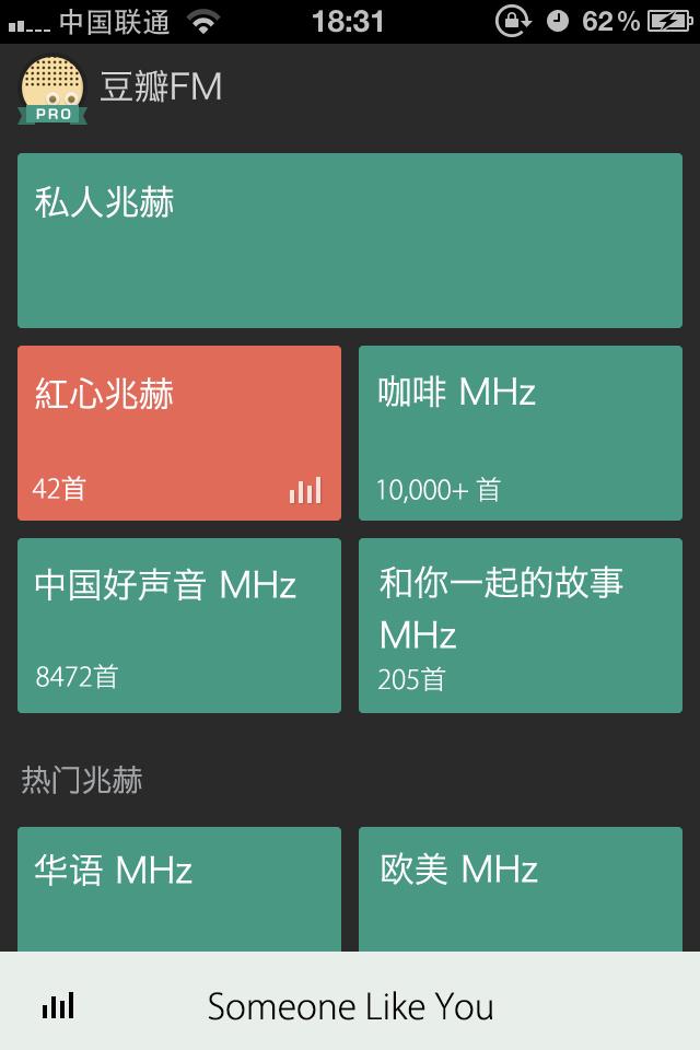 app 3.0